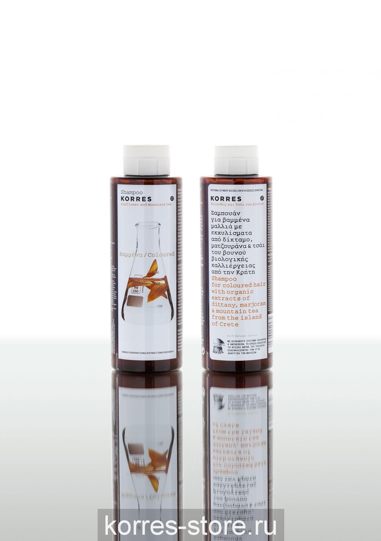 Korres экстракт подсолнуха и гаультерия шампунь для окрашенных волос - korres store - продажа греческой косметики в санкт-петерб.